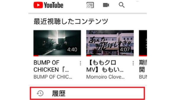 YouTube 設定