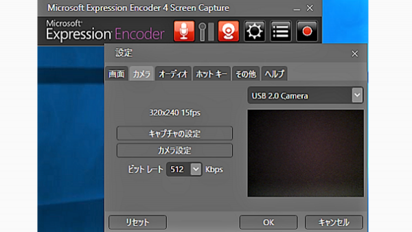 Expression Encoder Screen Capture