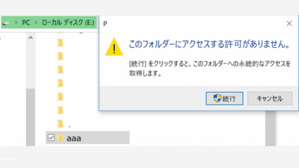 外付けHDD HDDケース