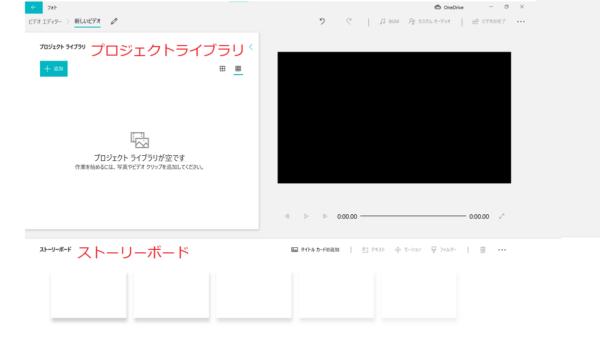Windows10 のフォト